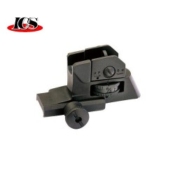 Rear sight set for Cqbr -...